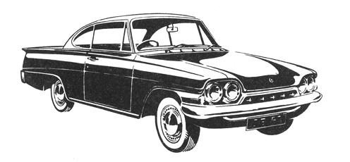 English Ford Capri